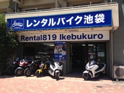 Rental819 レンタルバイク池袋店 image
