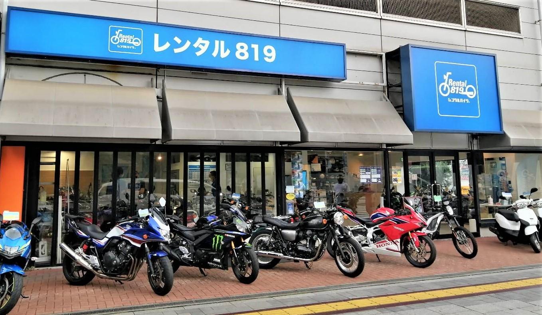 Rental819 レンタルバイクお台場店 image