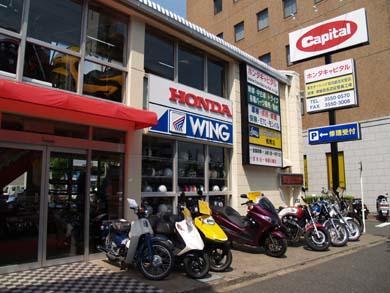 Rental819 レンタルバイク板橋店 image