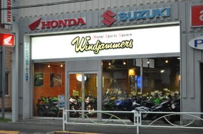 Rental819 レンタルバイク府中店 image