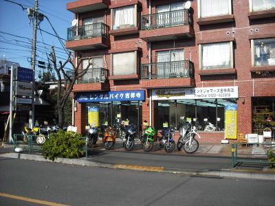 Rental819 レンタルバイク吉祥寺店 image