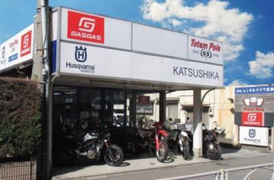 Rental819 レンタルバイク葛飾店 image