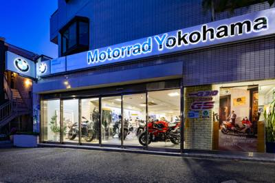 Rental819 レンタルバイク横浜BMW店 image