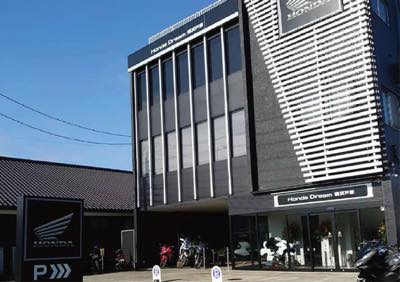 Rental819 レンタルバイク戸塚原宿店 image