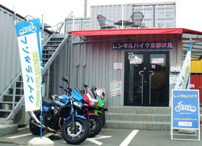 Rental819 レンタルバイク京都伏見店 image