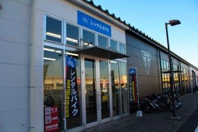 Rental819 レンタルバイク蘇我店 image