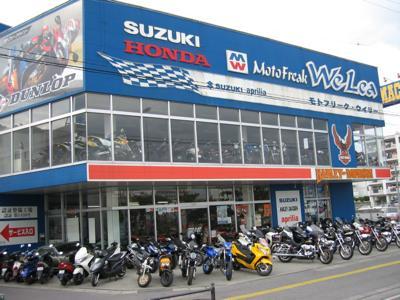 Rental819 レンタルバイク沖縄とよみ店 image