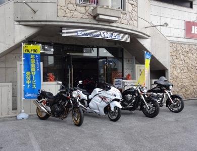 Rental819 レンタルバイク那覇空港店 image
