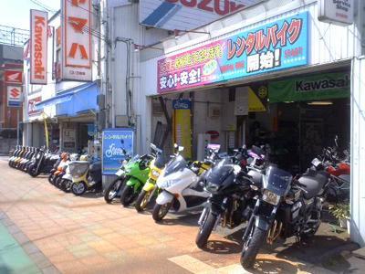 Rental819 レンタルバイク福井店 image