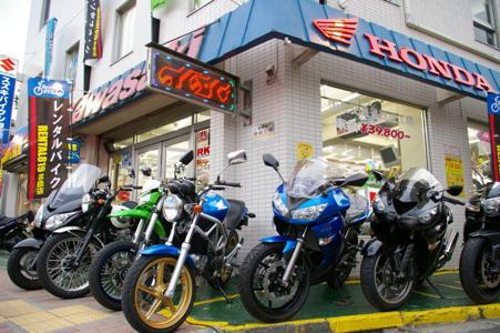 Rental819 レンタルバイク代田店 image