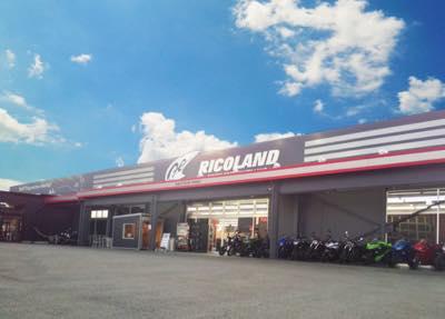 Rental819 レンタルバイク伊勢崎店 image