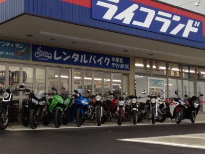 Rental819 レンタルバイク宇都宮テクノポリス店 image