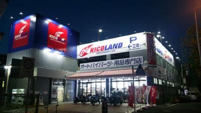 Rental819 レンタルバイク新横浜店 image