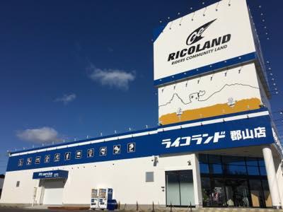 Rental819 レンタルバイク郡山店 image