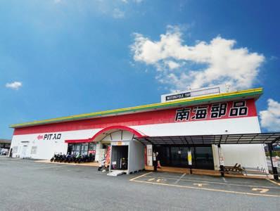 Rental819 レンタルバイク小山店 image
