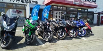 Rental819 レンタルバイク太田店 image