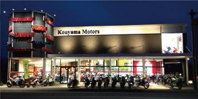 Rental819 レンタルバイク熊本店 image