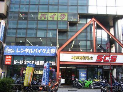 Rental819 レンタルバイク上野店 image