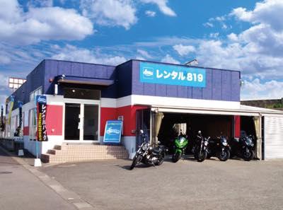 Rental819 レンタルバイク福岡国際空港店 image
