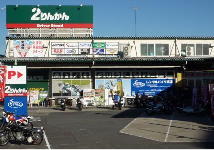 Rental819 レンタルバイク高津店 image