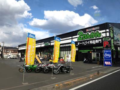 Rental819 レンタルバイク和光店 image