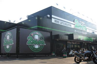 Rental819 レンタルバイク東府中店 image