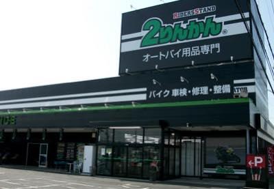 Rental819 レンタルバイク高槻店 image