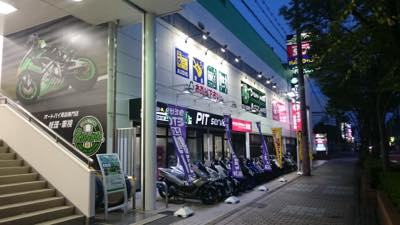 Rental819 レンタルバイク門真店 image