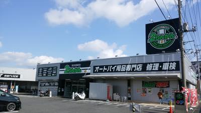 Rental819 レンタルバイク上尾店 image