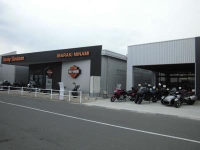 Rental819 レンタルバイクイオンつくば店 image