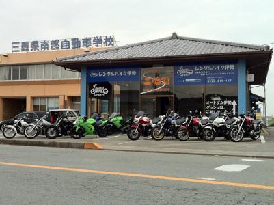 Rental819 レンタルバイク伊勢店 image