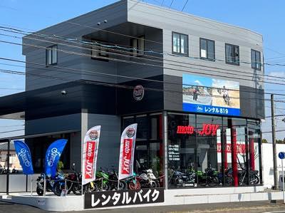 Rental819 レンタルバイク鈴鹿店 image