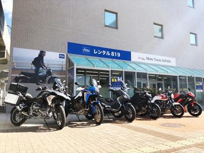 Rental819 レンタルバイク中部国際空港店 image