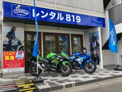 Rental819 レンタルバイク天白店 image