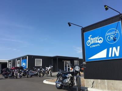 Rental819 レンタルバイク新千歳空港店の画像1