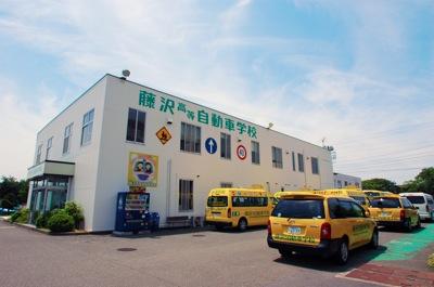 Rental819 レンタルバイク藤沢店 image