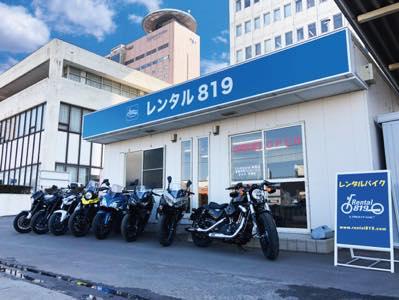 Rental819 レンタルバイク神栖店 image