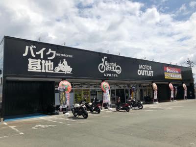 Rental819 レンタルバイク熊本インター店 image