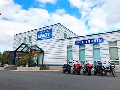 Rental819 レンタルバイク岡南店 image