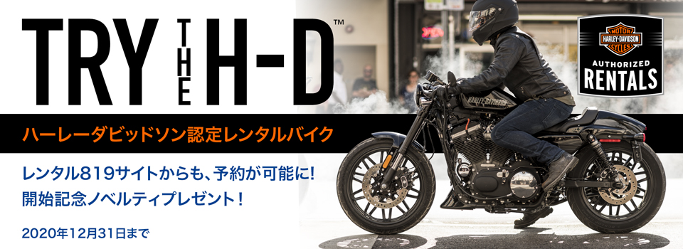 try the H-D