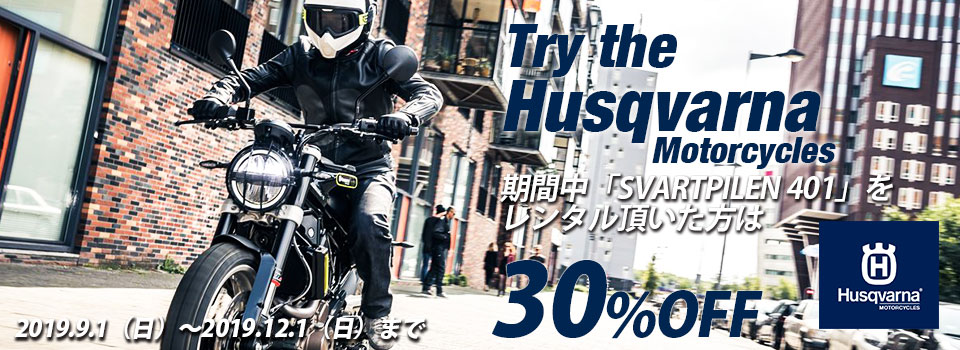 Try the Husqvarna Motorcycles