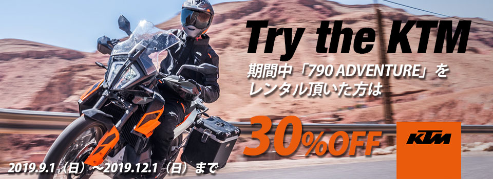 Try the KTM