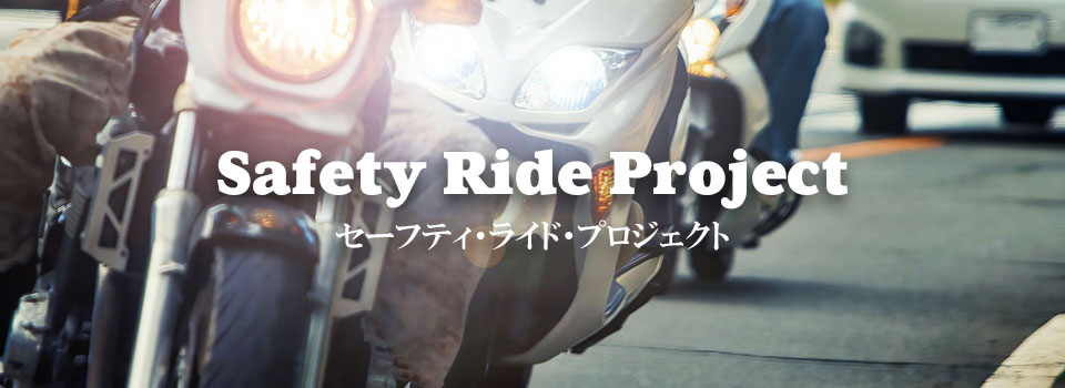 Safety Ride Project